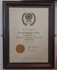 Finalist in Best Mount Design 2019 Fine Art Trade Guild certificate