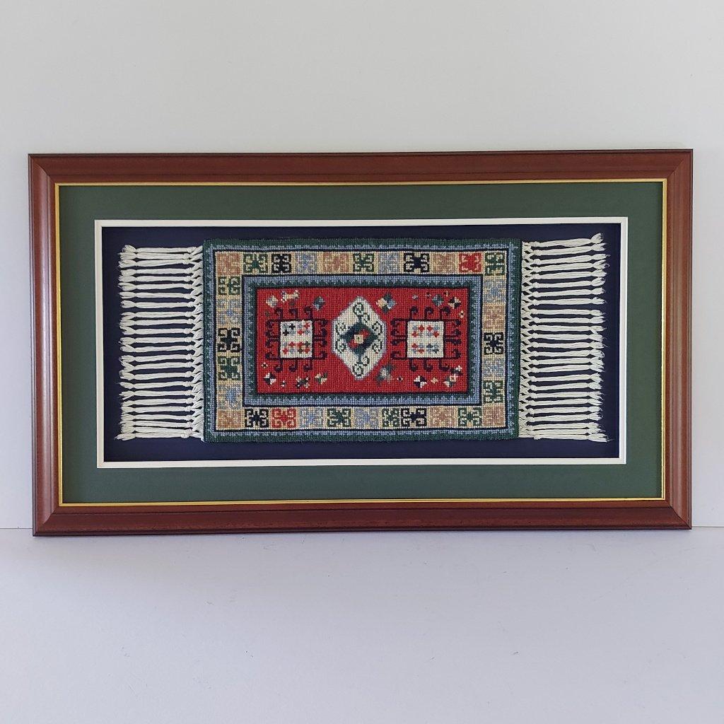 Textile Framing Kilim Rug